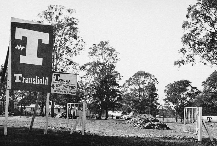 1958. Entrance to the Seven Hills property.