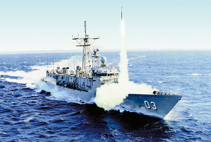 2002. Guided missile launch system. Upgrade by ADI on the FFG-7 class frigates.