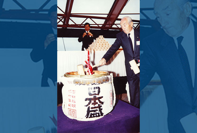 29 August 1992. Opening of the Sydney Harbour Tunnel. Franco breaks the traditional sake keg.